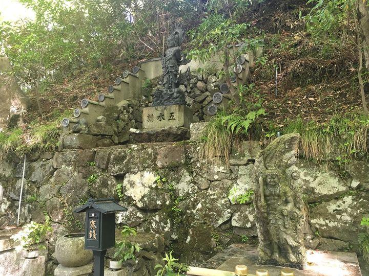 本山寺の不動明王