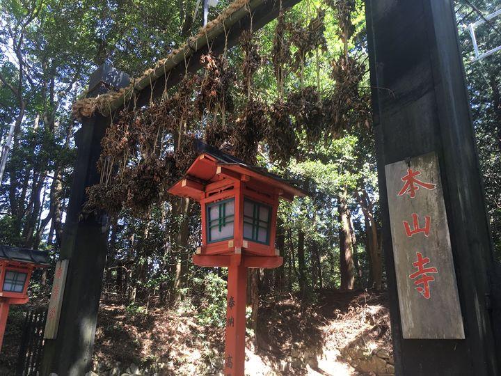 本山寺の中の門