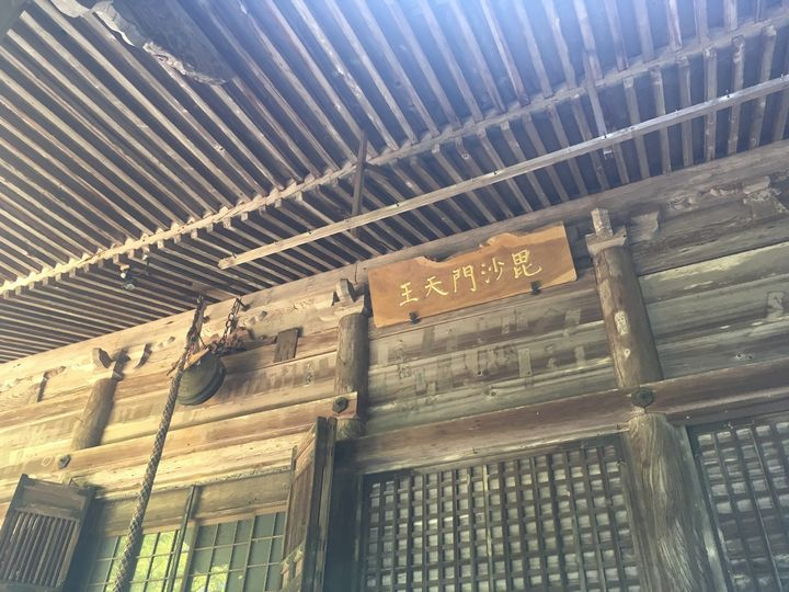 本山寺本堂の扁額