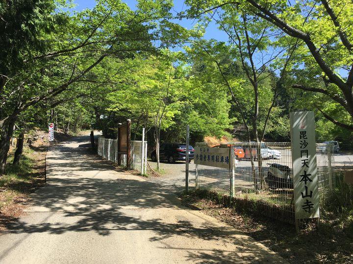 本山寺の駐車場