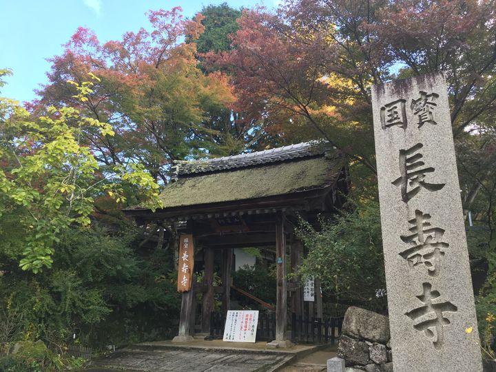 長寿寺の山門と石碑