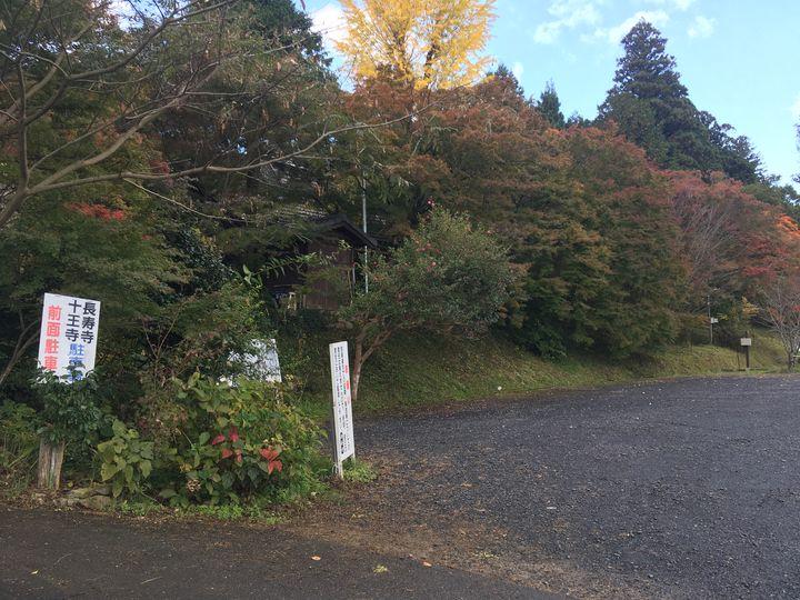 長寿寺の駐車場(Parking lot of Choju-ji)