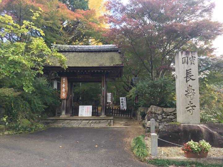 長寿寺の入り口
