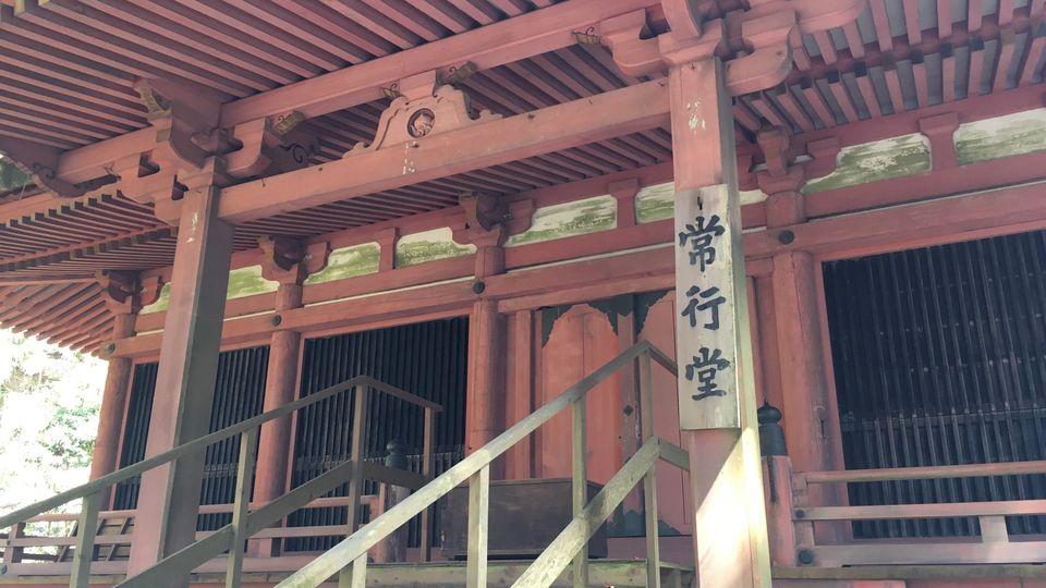 比叡山延暦寺の常行堂
