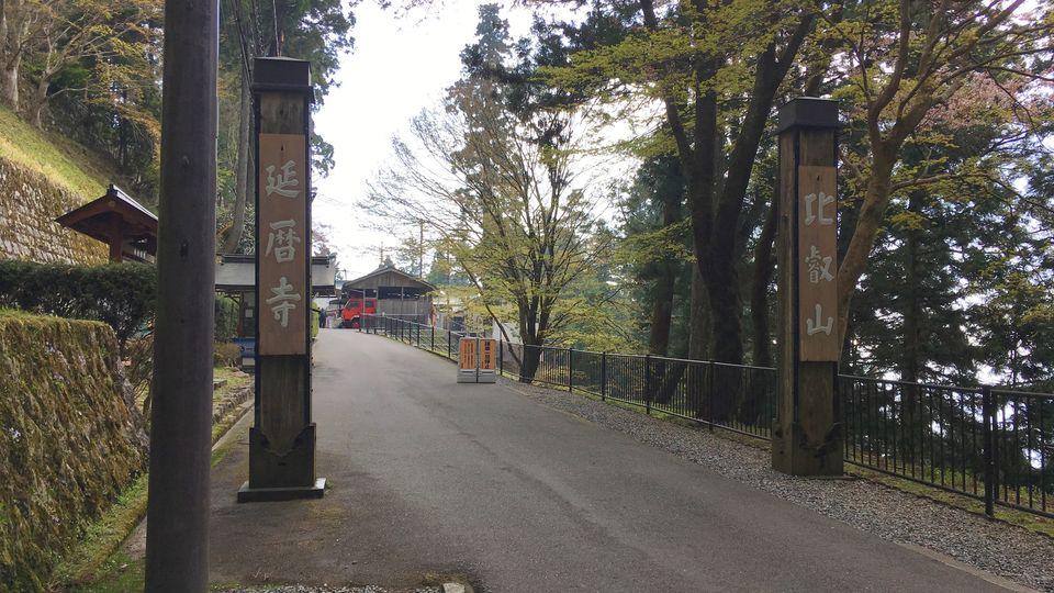 比叡山延暦寺の東塔の入り口