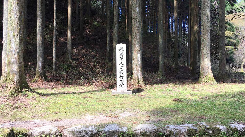 延暦寺の親鸞聖人ご修行の地の石碑