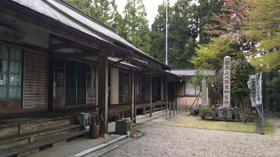 比叡山延暦寺の法然堂