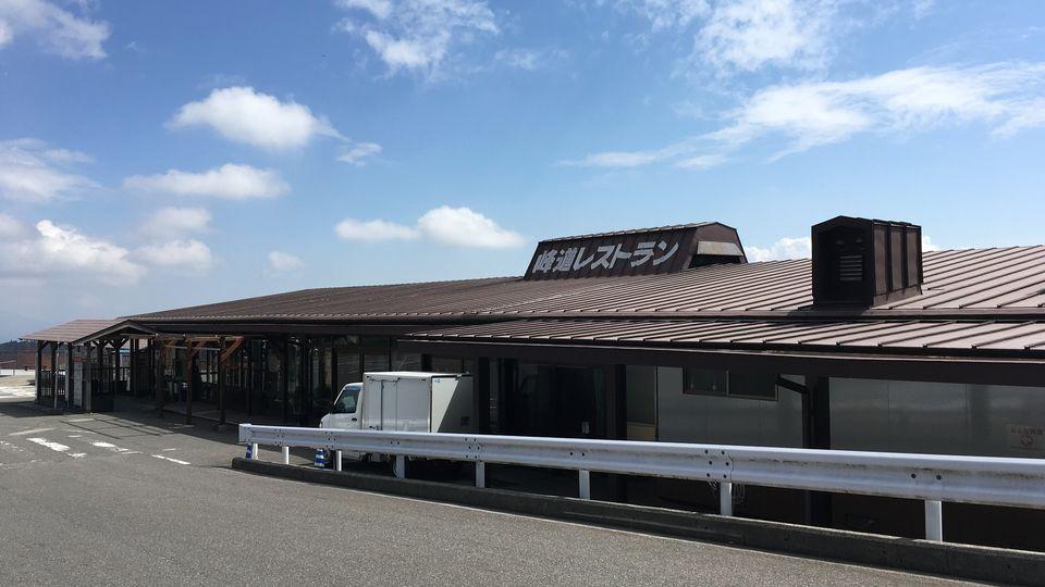比叡山ドライブウェイの峰道レストラン
