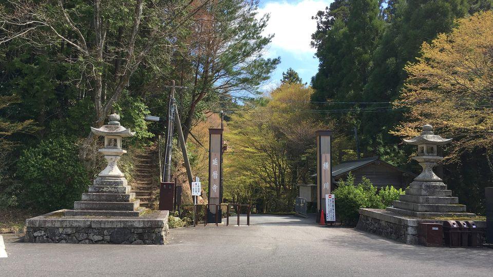 比叡山延暦寺の横川エリア入口