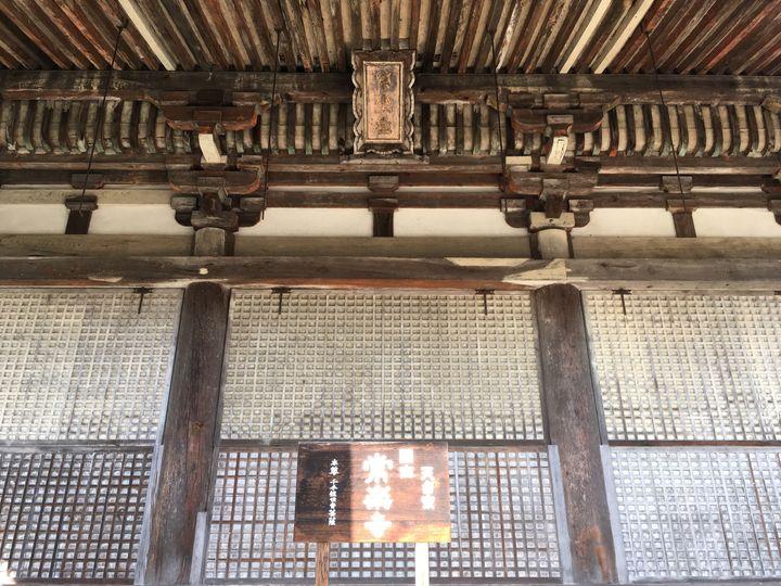 常楽寺の本堂の扁額