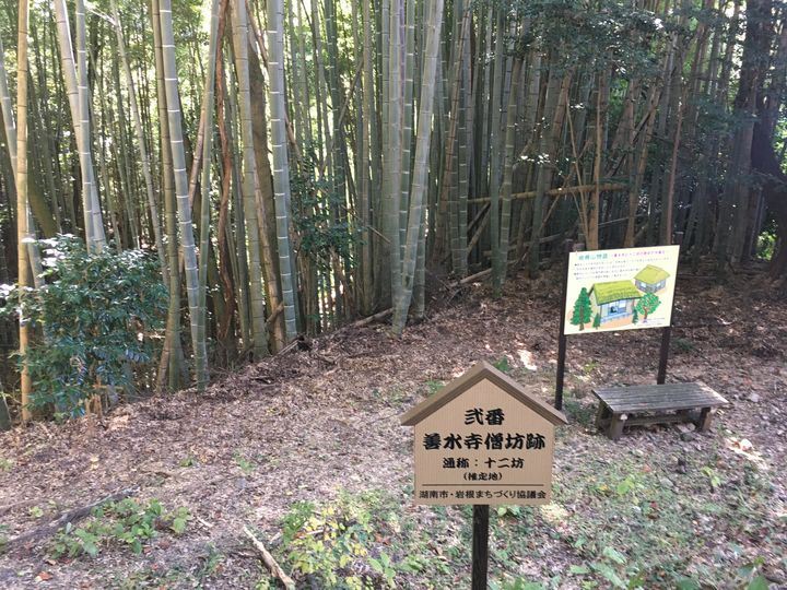 善水寺僧房跡(Priests' living quarters trace)
