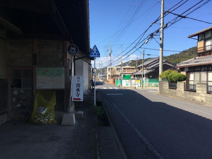 岩根バス停