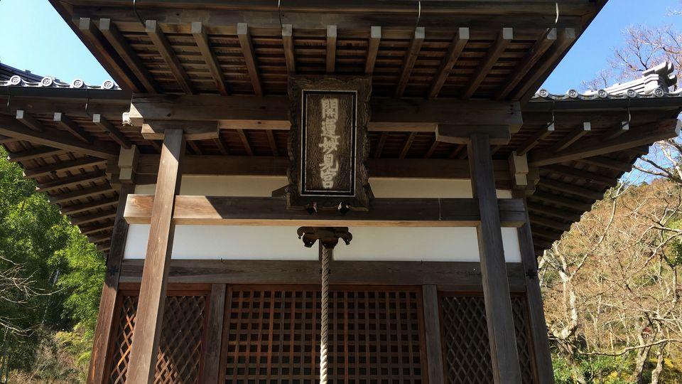 常寂光寺の妙見堂(Myoken-do hall of Jojakko-ji Temple)