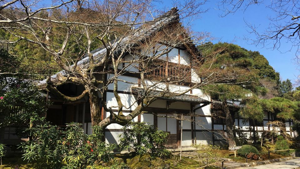 常寂光寺の庫裏(Kuri of Jojakko-ji Temple)