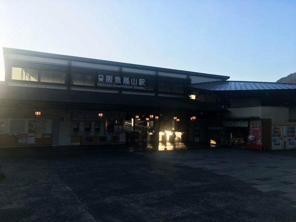 阪急嵐山駅(Hankyu Arashiyama Station)