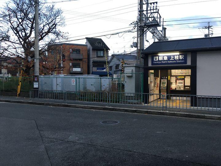 阪急嵐山線上桂駅(Hankyu Arashiyama Line Kami-katsura Sta.)