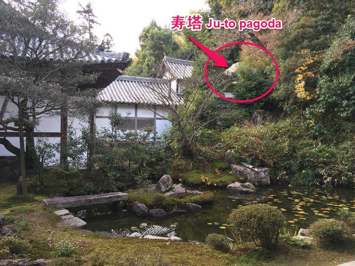 浄住寺の寿塔(Ju-to pagoda of Joju-ji Temple)