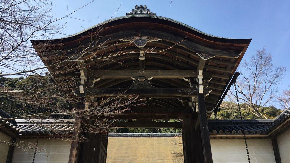 二尊院の勅使門(Chokushi-mon gate of Nison-in Temple)
