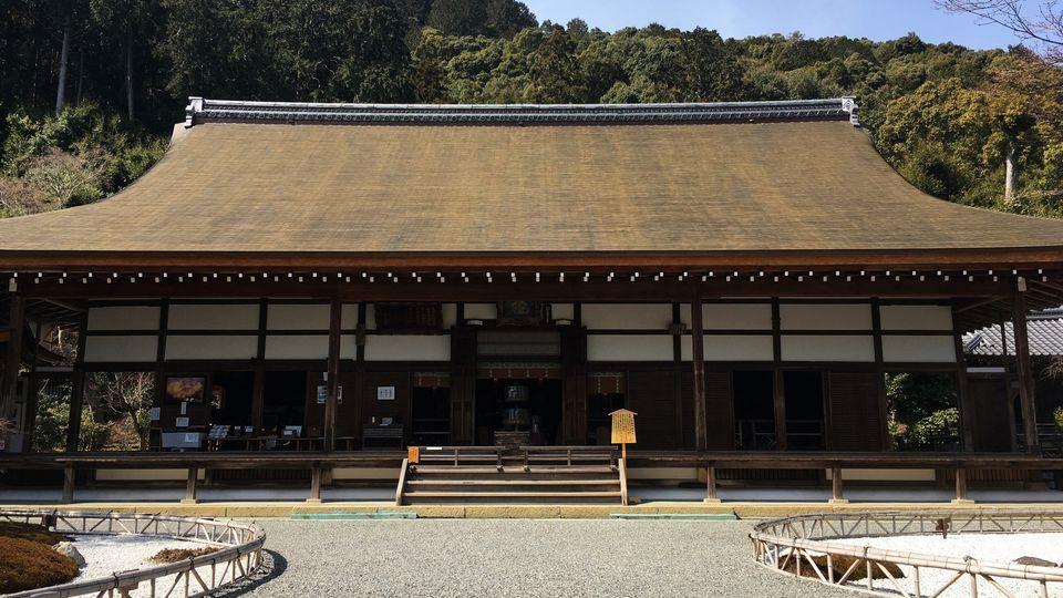 二尊院の本堂(Hon-do hall of Nison-in Temple)