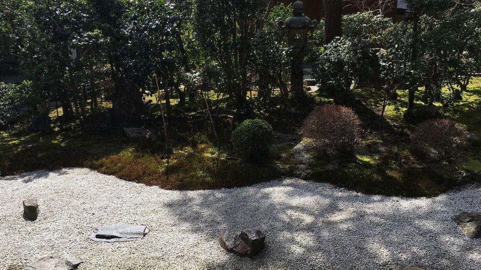 二尊院の寂光園(Jakko-en garden of Nison-in Temple)
