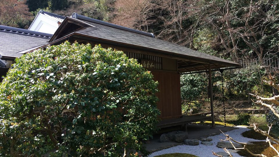 二尊院の御園亭(Misono-tei tea house of Nison-in Temple)