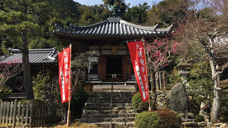 二尊院の弁天堂(Benten-do hall of Nison-in Temple)
