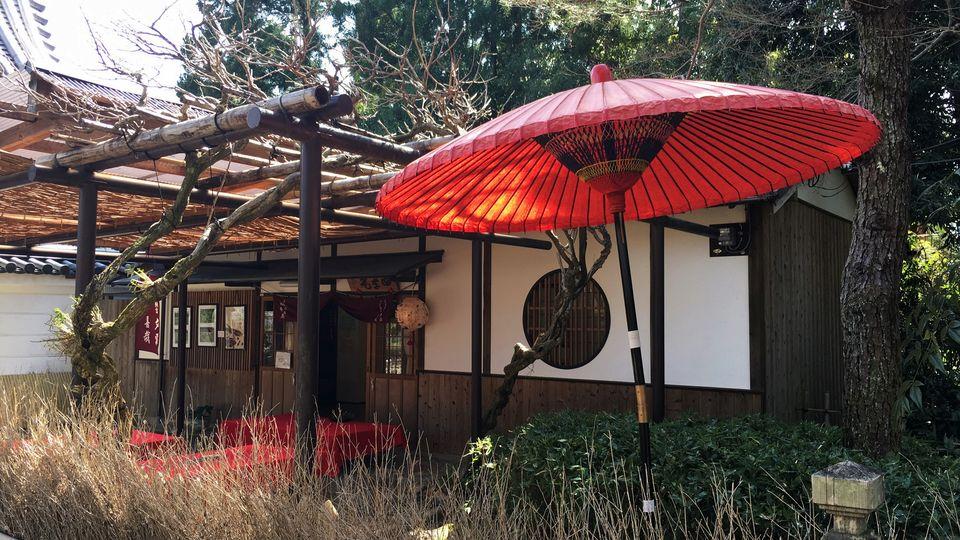 二尊院の四季庵(Shiki-an of Nison-in Temple)
