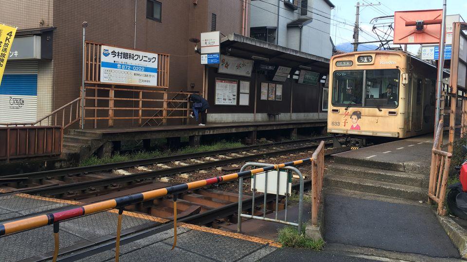 嵐電鹿王院駅(Randen Rokuoin Station)