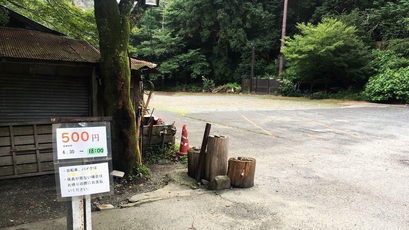 さくらや(青木)駐車場の写真(Sakuraya (Aoki) parking lot)