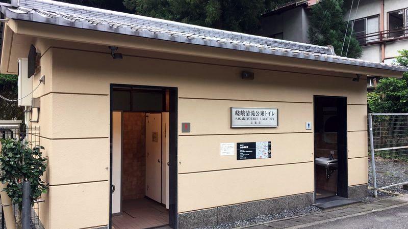 さくらや青木駐車場のトイレ(Toilet of Sakuraya Aoki Parking Lot)