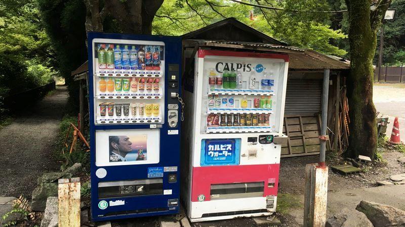 さくらや青木駐車場の自動販売機(Vending Machine of Sakuraya Aoki Parking Lot)