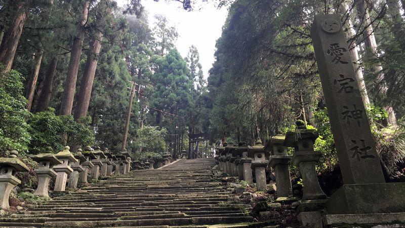 愛宕神社の石碑(Stone monument of Atago-jinja Shrine)