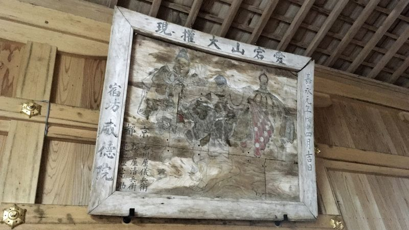 愛宕神社の額縁(Atago-jinja Shrine)