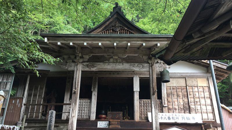 月輪寺(Tsukinowa-dera Temple)
