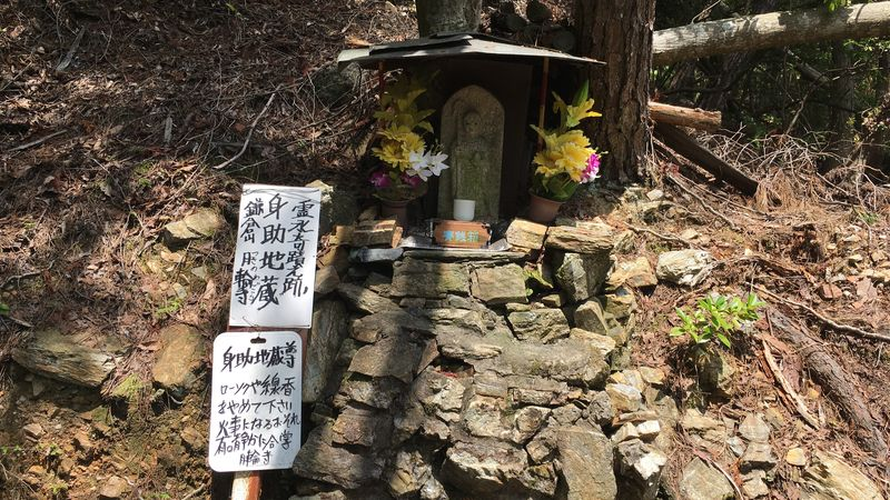 身助地蔵尊(Mitasuke-Jizo)