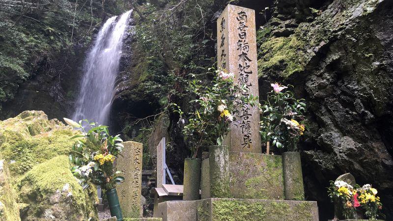 空也の滝(Kuya-taki Waterfall)