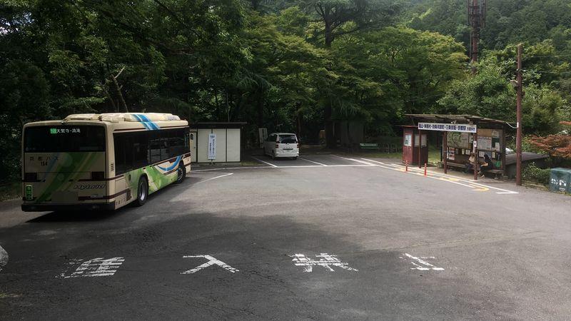 清滝バス停(Kyoto Bus Kiyotaki Bus Stop)