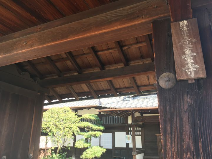 京都のお寺、金臺寺/金台寺(Kontai-ji Temple)